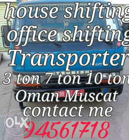 No Home House shifting office House