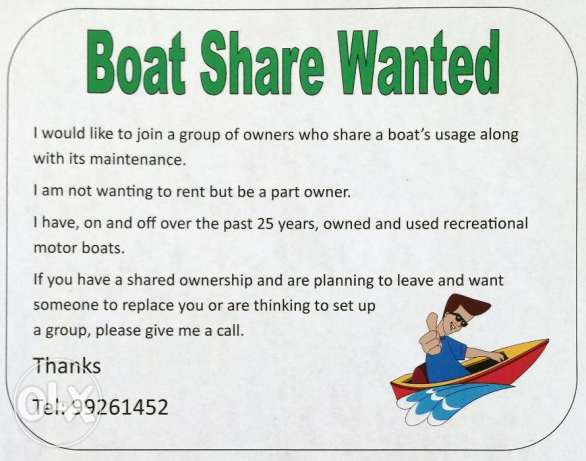 Boat Share Wanted