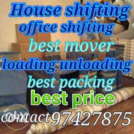 House shifting Muscat oman