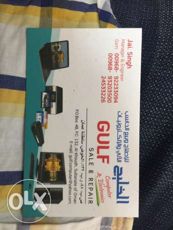 sale sale canon 3in1 color Inkjet printer only 15rials in Gulfcomputer السيب -  4