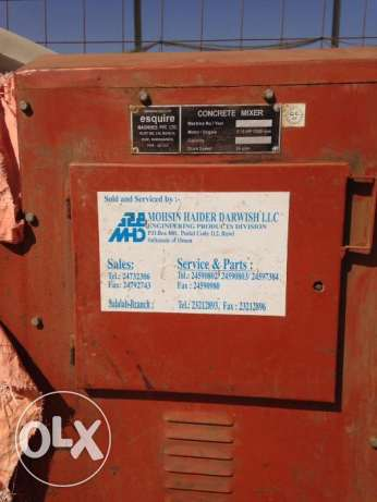 Concrete mixer for sale السيب -  2