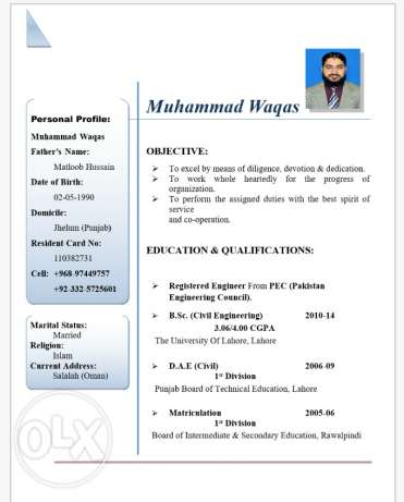 Civil Engineer (B.Sc. Degree holder)