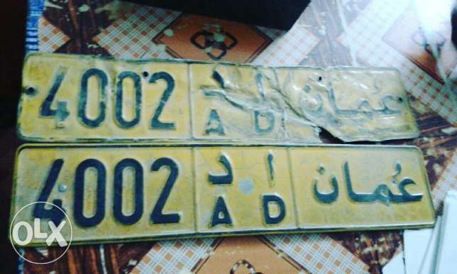 Number plate for sale صلالة -  1