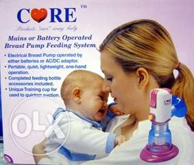 Breast pump feeding