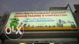 All type of Steel, lathe and welding work