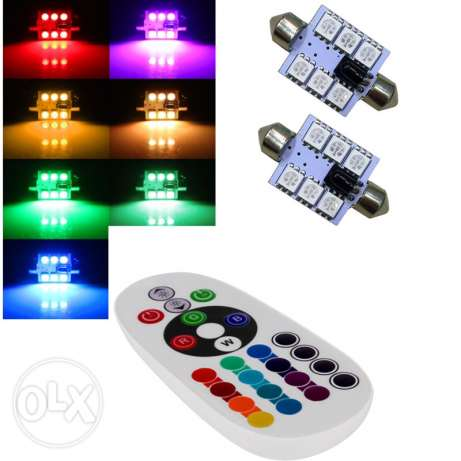 remote RGB LED Light