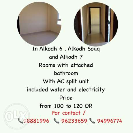Rooms with Ac in Alkhoud (100OR) السيب -  1