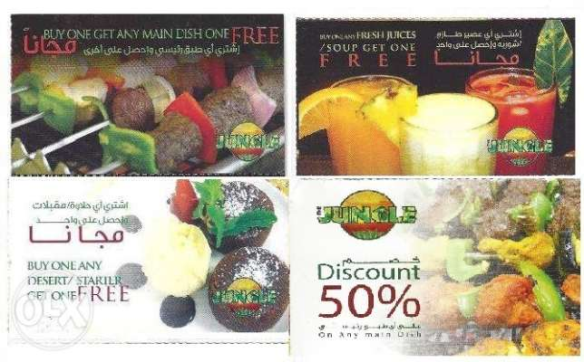 Jungle Restaurant, Qurum vouchers - Till 1st June 2017