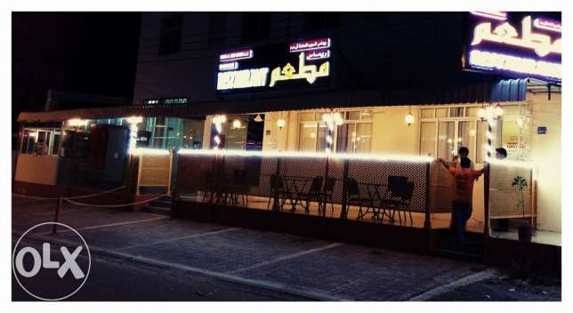 Restaurat for sale السيب -  1