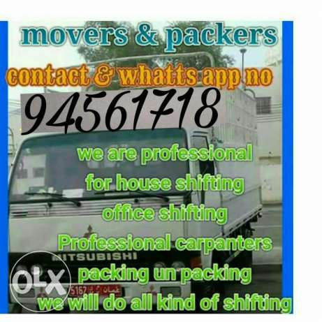home shifting anytime brother packing 3 done 7 ton Dustin pick up alr