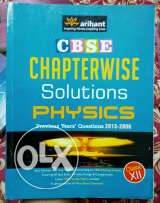 Physics {Class 12} CBSE Chapterwise Solutions