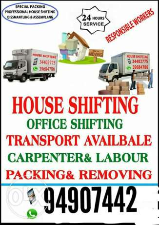 Best services house shafting and moving