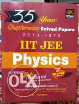 IIT JEE PHYSICS { Chapterwise solved papers}