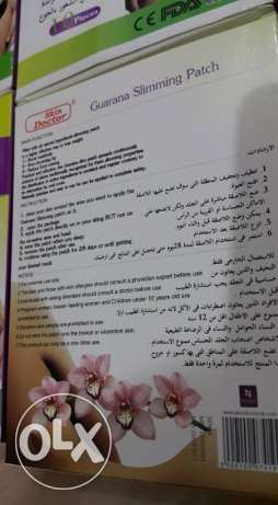 guarana slimming patches مسقط -  6