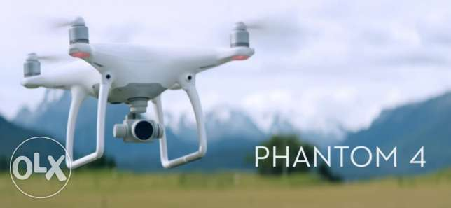 The Phantom 4 2016