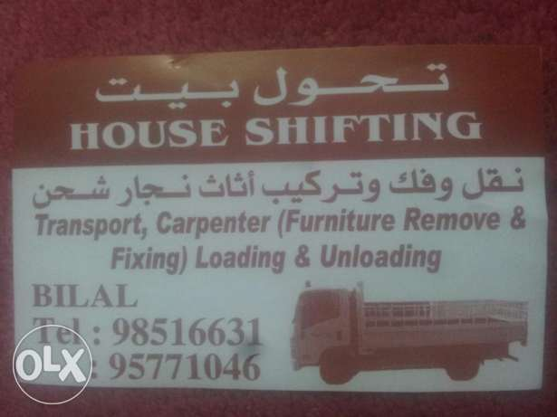 House shifting and general transport