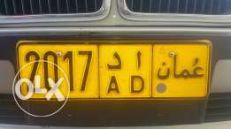 Number plate 2017