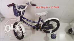 Very Low Price- Kids , Bike, chairs, stroller
