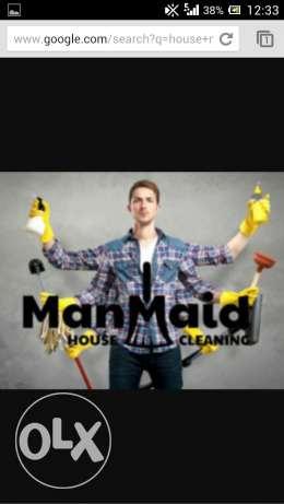 Maid to clean your house for part-time.