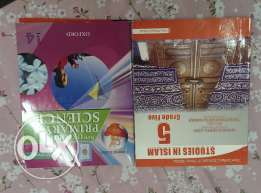 Class 4 and 5. books PSM NEW. FREE