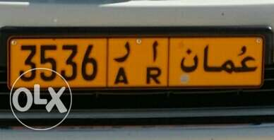 Car number for sale 3536AR