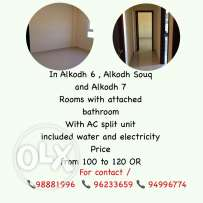 Rooms with Ac in Alkhoud (100OR)