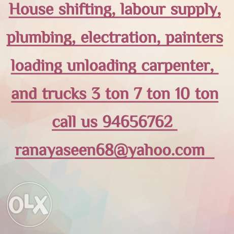 House shifting and goods transport