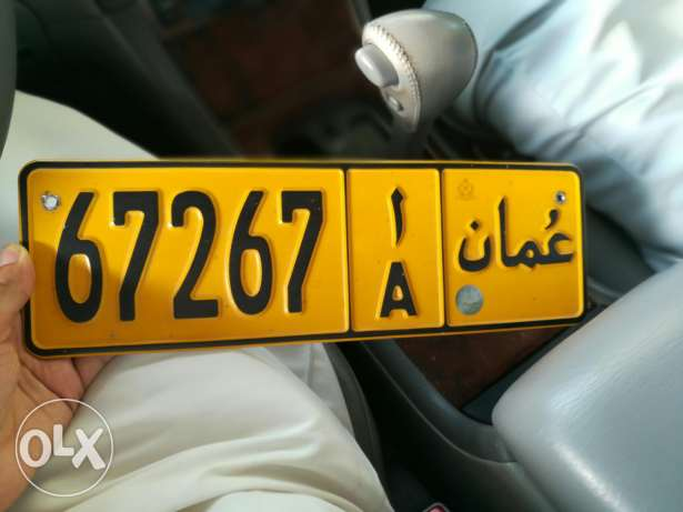 Special plate number 67 2 67 code A with dood price
