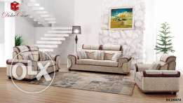Muscat Furniture