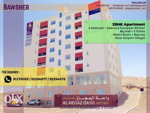 For Sale: Luxury Apartment in Bawshar