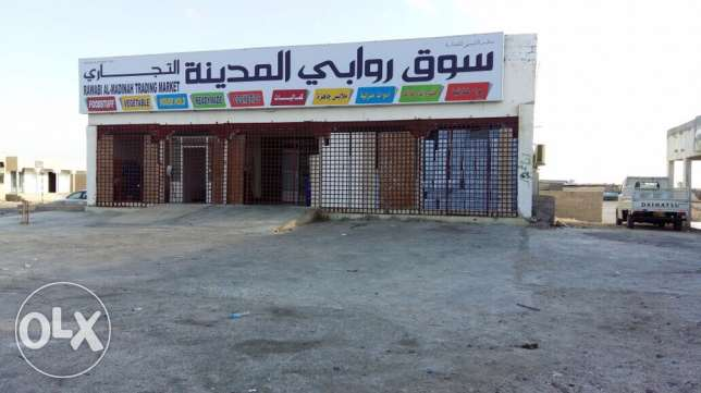 A shopping center in the state of Jazer for sale or investment