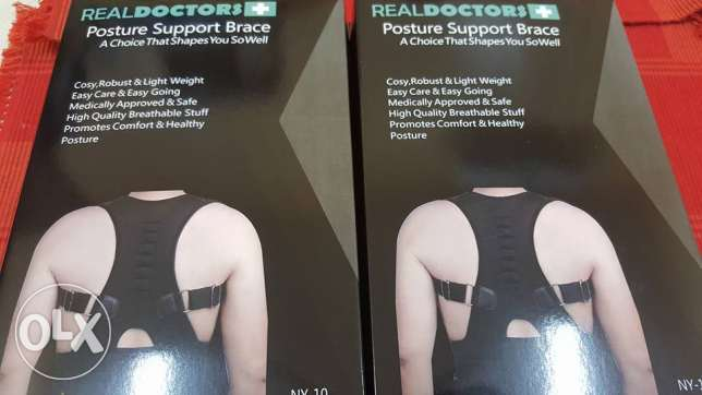 real doctor posture support مسقط -  2