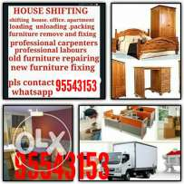 Movers House