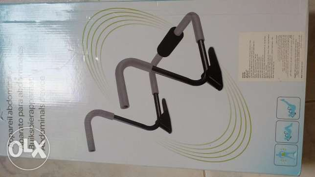 ab exercizer brand new for sale