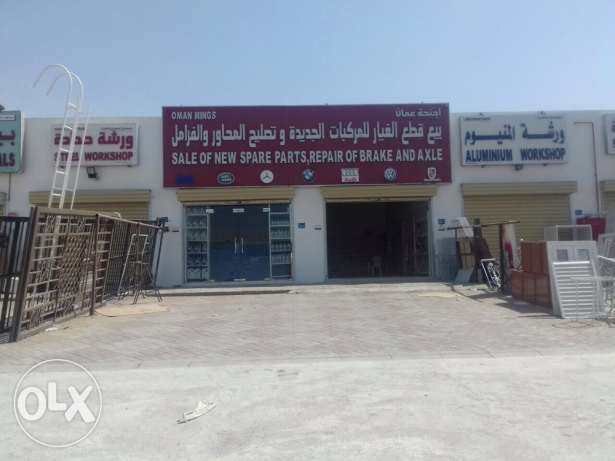 spare parts and workshop for sale