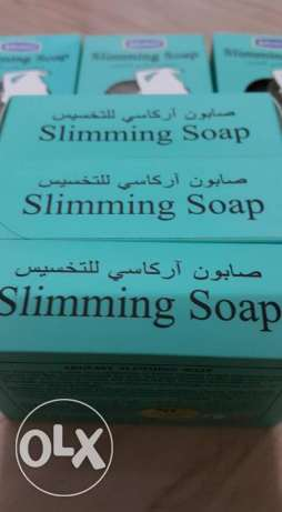 slimming soap for men and women- buy 2 get 1 free مسقط -  4