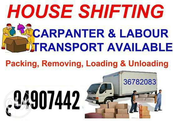 Centre house shafting and moving