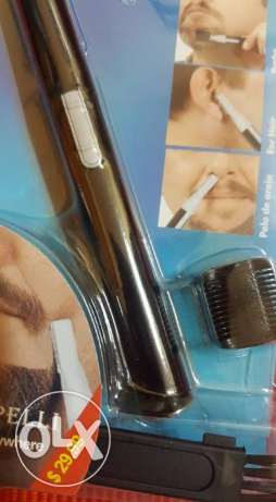 professional nose trimmer- special OFFER