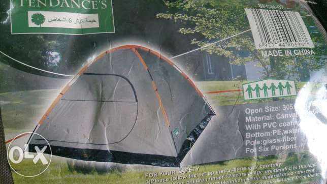 Tent without suppoting sticks السيب -  1