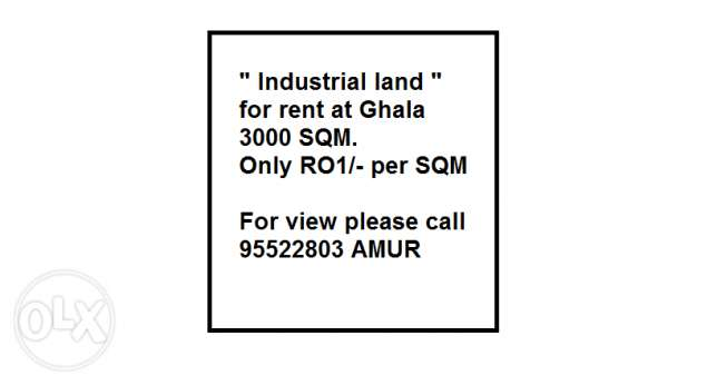 Industrial land for rent