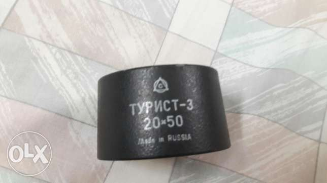 TYPNCT-3 20×50 telescope made in russia
