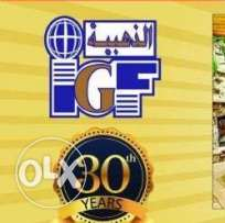 International Golden Furniture Home and Office Furniture