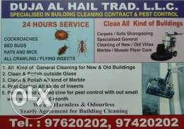 Pest Control by Professionals