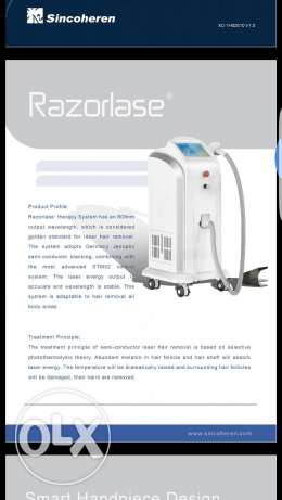 Diode laser hair removal مسقط -  1