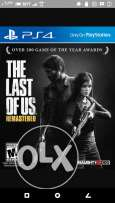 The lost of us