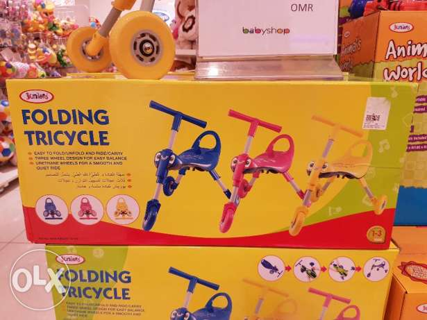 2 Foldable tricycles