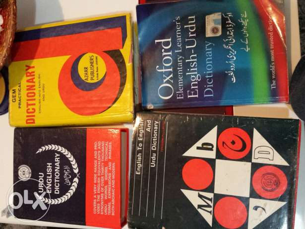 Dictionaries for sale Expat leaving urgently selling مسقط -  1