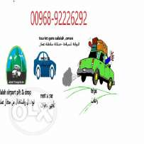 Colors rent a car Salalah