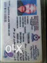 I needed work visa in home in compani driver i have licence in oman