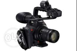 looking for canon c100 ii